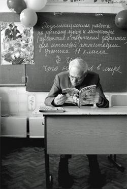 O educador