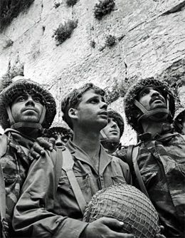Soldados israelitas, anos 50
