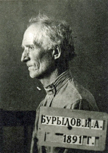 Burylov 1