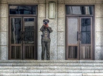 Soldado norte-coreano