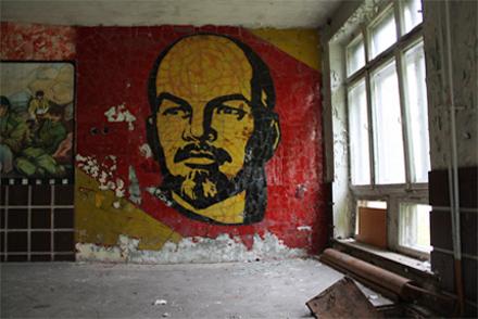 Adeus, Lenine