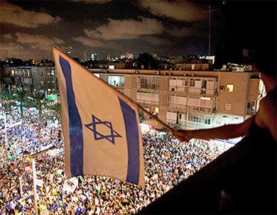 rua israelita