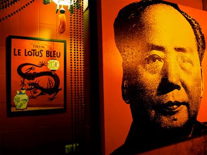 Mao e o Lótus Azul